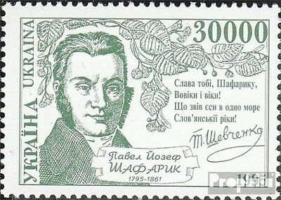 Ukraine 155 unmounted mint / never hinged 1995 Pawel Josif Schafarik