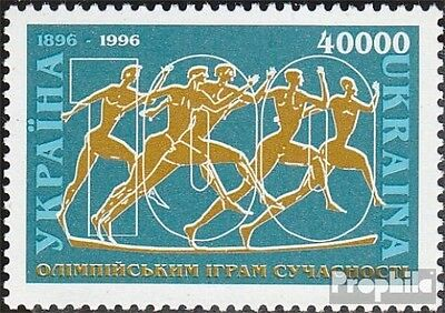 Ukraine 172 unmounted mint / never hinged 1996 Olympics Games the Modern
