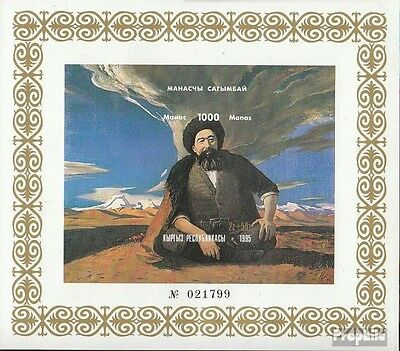 Kyrgyzstan block9b unmounted mint / never hinged 1995 Kirgisisches Nationalepos
