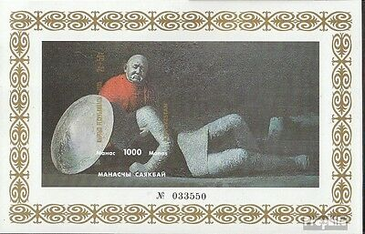 Kyrgyzstan Block10B unmounted mint / never hinged 1995 Kirgisisches Nationalepos
