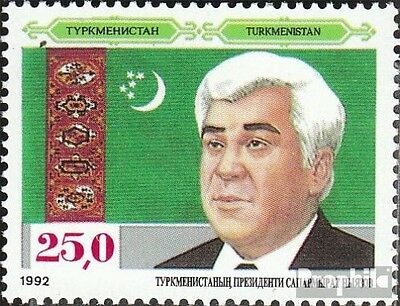 turkmenistan 11 unmounted mint / never hinged 1992 Independence