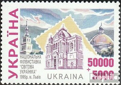Ukraine 146 unmounted mint / never hinged 1995 Stamp Exhibition