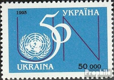 Ukraine 152 unmounted mint / never hinged 1995 50 years UN