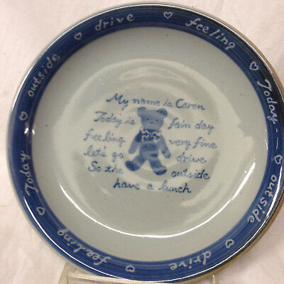 Iradari Caren Teddy Bear Child's Plate Pottery Nursery
