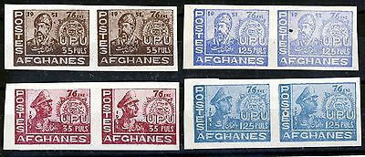 AFGHANISTAN 1951 UPU Anniversary Set IMPERFORATE PAIRS SG 352 to SG 355 MNH