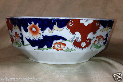 """Masons England B9564 Bowl 6 3/4"""" Flowers & Leaves Blue & Red Scrolling Bands"""