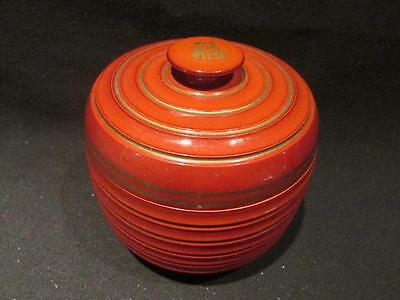 National #1398 Made in Singapore Red Lidded Plastic Jar with Oriental Symbol Lid