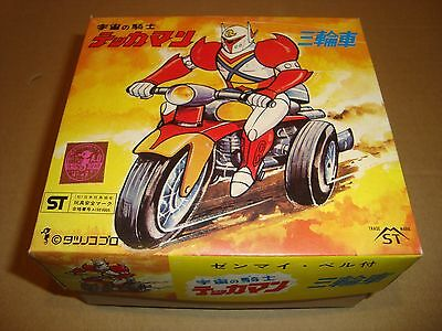 Tekkaman Bike Wind Up Anni '70 Mst Made In Japan