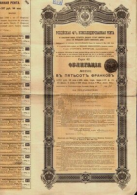 1901 IMPERIAL GOVERNMENT OF RUSSIA  Russian 4% Consolidated Rente State Pension