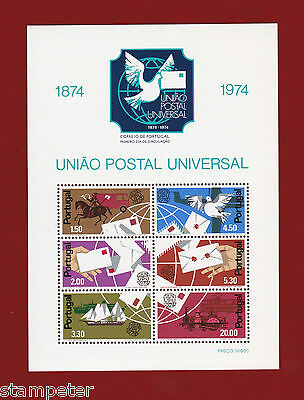 1974 Portugal UPU MS SG 1542