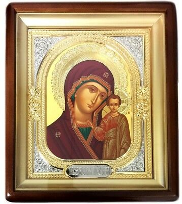 Madonna and Child Our Lady Virgin of Kazan Russian Framed Icon With Glass 11""