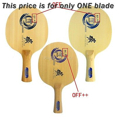 Sanwei HC.5 Table Tennis Blade, HINOKI+Soft Carbon, NEW