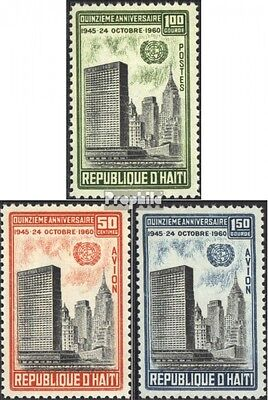 Haiti 645-647 (complete issue) unmounted mint / never hinged 1960 15 years UN
