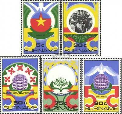 Suriname 1120-1124 (complete issue) unmounted mint / never hinged 1985 Revolutio