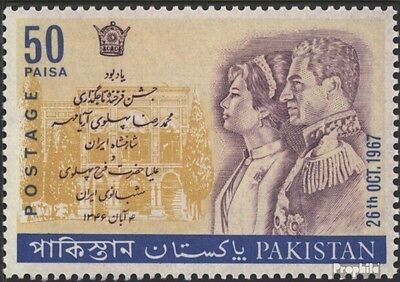 Pakistan 246 (complete issue) unmounted mint / never hinged 1967 Coronation of K