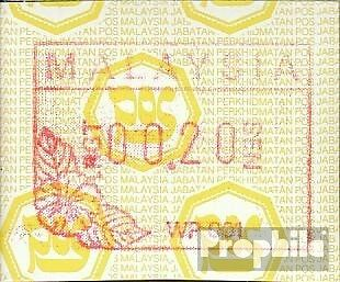 Malaysia ATM10.20 mint never hinged mnh 1987 Variable value stamp