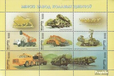 Belarus 303-308 Sheetlet I (complete.issue.) unmounted mint / never hinged 1999