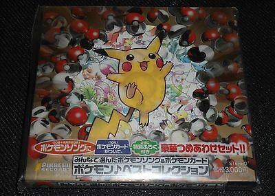 Sealed Best Song Pikachu Records CD Promo Japanese Pokemon Cards Charizard +More