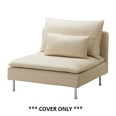 IKEA SODERHAMN - Slipcover for One-Seat Section Isefall Natural (cover only)
