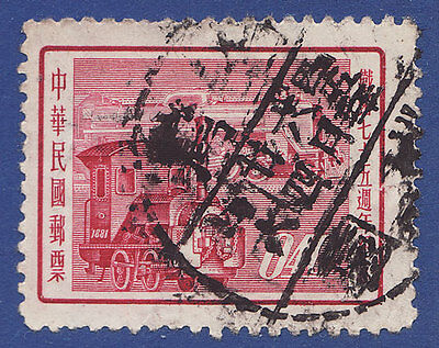 TAIWAN  1956 40c CARMINE RED 75TH ANNIVERSARY OF CHINESE RAILWAYS  SG233 GU