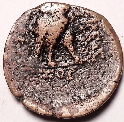 Antiochus Vii 136-135 Bc Seleukid Kingdom Scu512Xx....ancient Greek Coin