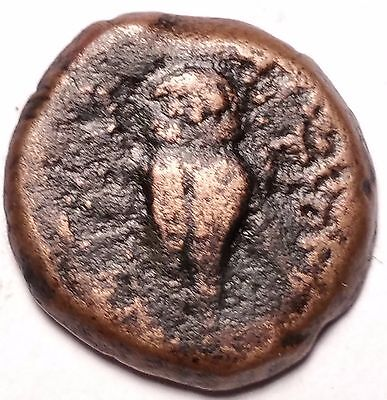 Antiochus Vii 136-135 Bc  Scu513Uv.....ancient Greek Coin