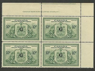 Canada 1950 Special Delivery 10c 'G' ovpt Plate #1 upper right block #EO2 VF MNH