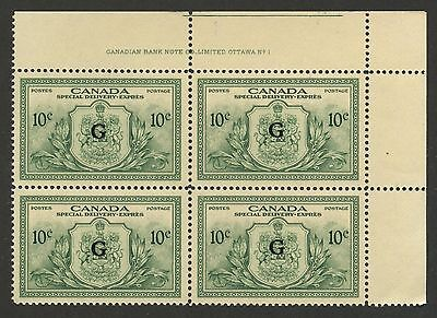 Canada 1950 Special Delivery 10c G Overprint UR Plate #1 Block of 4 #EO2 VF MNH