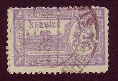 India Bhopal 1947 2a violet Sc #56 used