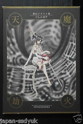 Clamp RG Veda Illustration TENMAGOUKA art book oop rare