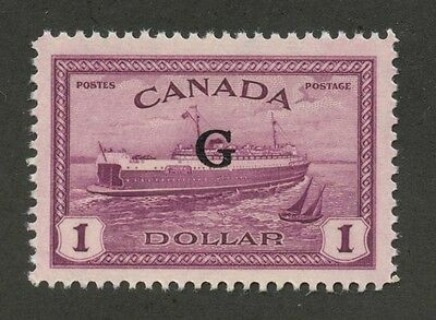 Canada 1950 Train Ferry $1.00 Red Violet 'G' overprint #O25 VF MNH