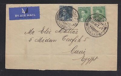 IRAQ 1937 AIRMAIL COVER DHIBBAN (Now RAF HABBANIYA) TO CAIRO EGYPT