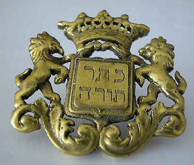 A Fine Antique Bronze Gold Plated Plaque-Probably Used As Part Of  A Torah Crown