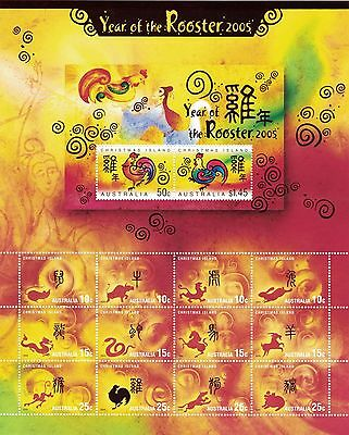 Australia Christmas Island New Year - Rooster 2005 SG 563/75 Sheetlet of 16