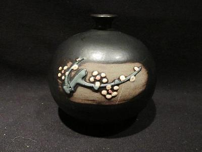 "W4000 Pottery Vase Black/Brown with Raised Design 3 1/2"" Tall"