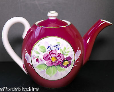 Dulevo Russian Porcelain Red Tea Pot With Flowers