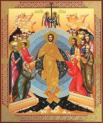 Russian Icon Catholic Orthodox Resurrection of Christ Jesus Saints Easter Gift