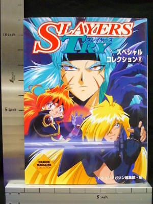 SLAYERS TRY Special Collection 2 Art Book FJ64