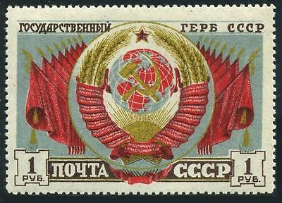 Russia 1120 gray-blue background,MNH.Michel 1108b. Arms of USSR.1947.