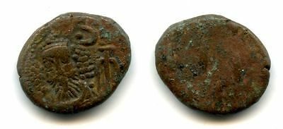 Nice quality drachm, bust facing/dashes, 100 BC-100 AD, Kings of Elymais