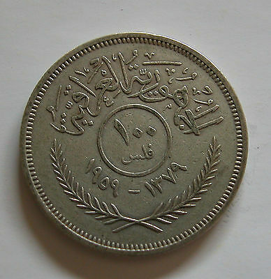 Iraq-Republic Silver 100 Fils 1959 Km # 124