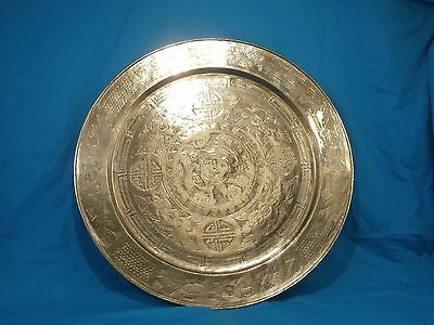 """Antique Persian Middle Eastern 19""""D Tinned Copper Chased Platter Serving Tray"""