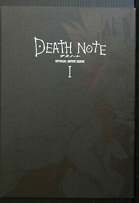 Death Note Official Movie Guide w/poster Takeshi Obata
