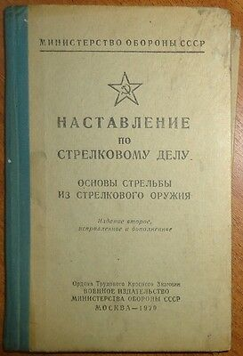 The basics of shooting from small arms Russian Manual 1970