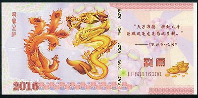 CHINA Dragon 2016 commemorative note UV ink & security thread