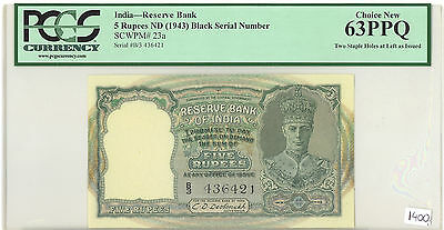 Bank of India Five 5 Rupees ND PCGS 1943 Deshmukh George VI Choice New 63PPQ