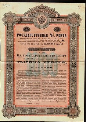1894 IMPERIAL GOVERNMENT OF RUSSIA 4% Consolidated Rente State Pension 1,000 Rbl