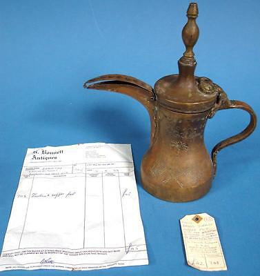 Antique 12'' tall Middle Eastern Tea Coffee Water Kettle w/ Inscriptions + Lid