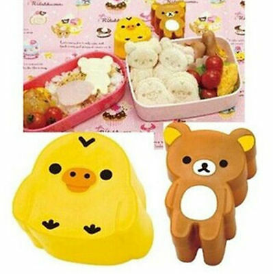 FD4910 Rilakkuma San-X Relax Bear Chicken Sushi Rice Mold Sugarcraft Set 2pcs ☆