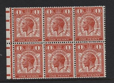 1929 1d POSTAL UNION CONGRESS BOOKLET PANE. SG 435